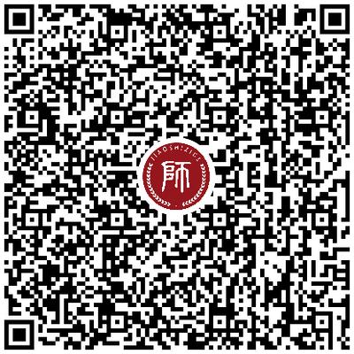 北京教师资格证微信交流群