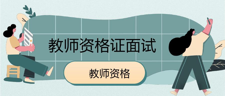 天津高中音乐教案